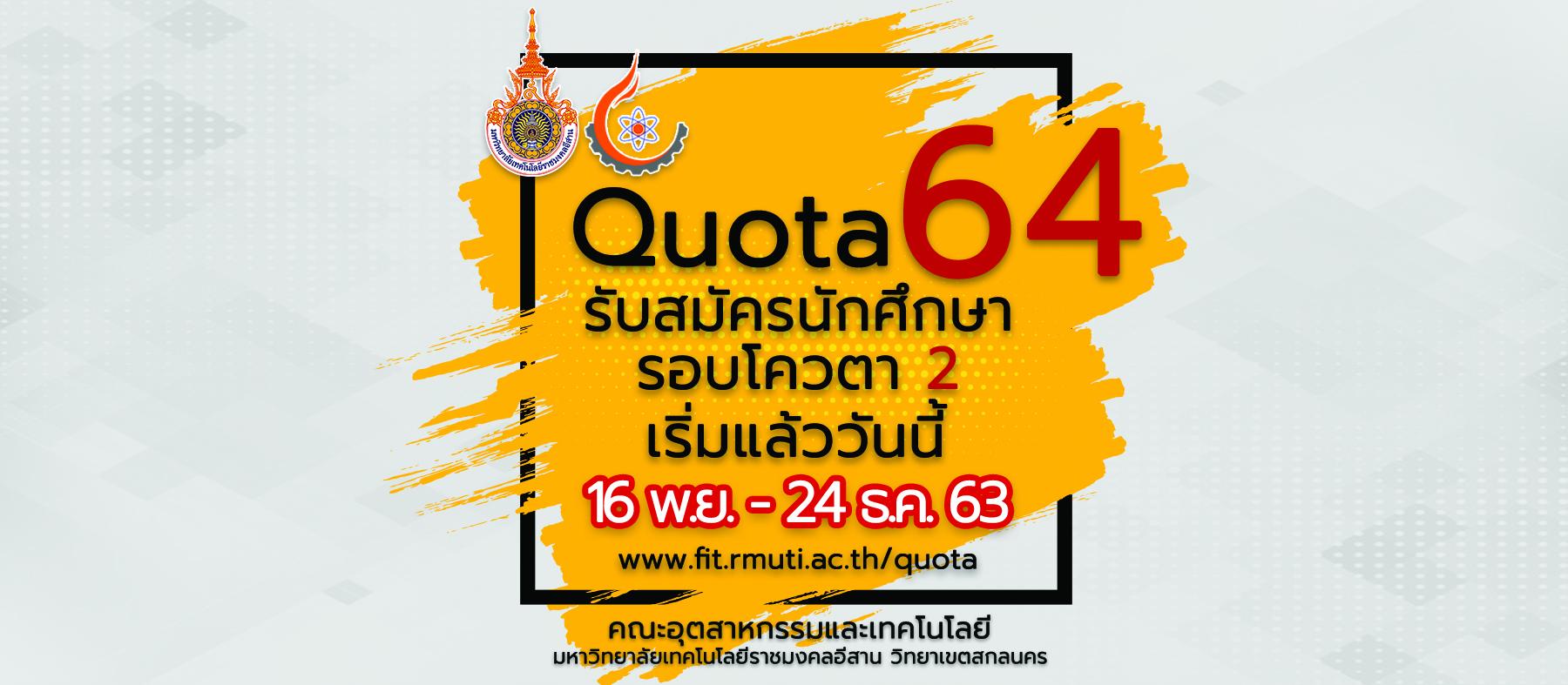 quota_64